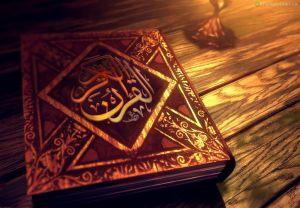 Fungsi Al Qur'an